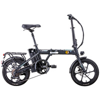 Trinx iLife 1.0 16inch Foldable Electric Bike Shimano Bicycle 7 Speed